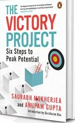 The Victory Project by Saurabh Mukherjea And Anupam Gupta